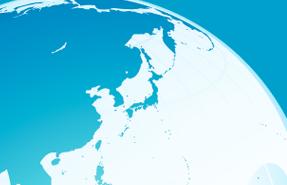 完全国内開発/評価だから、素早い対応が可能、セキュリティも安心。