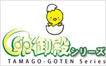 鶏卵業向け販売管理ソフトウェアシステム「PC-EGG」